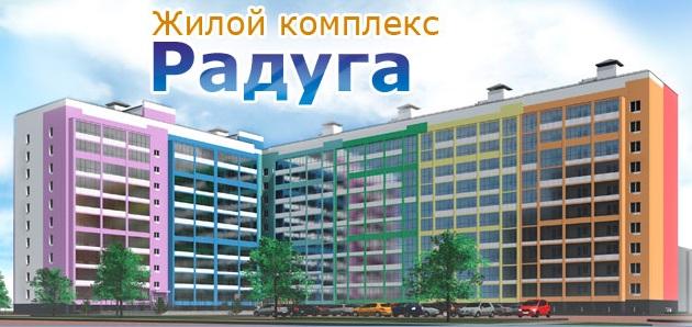 П. Корчагина 240, к3