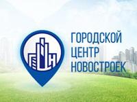 Городской Центр Новостроек