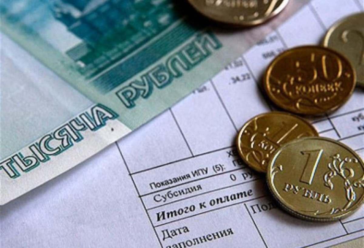В России появился новый коммунальный платеж