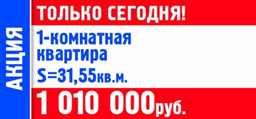 Мичуринская 3